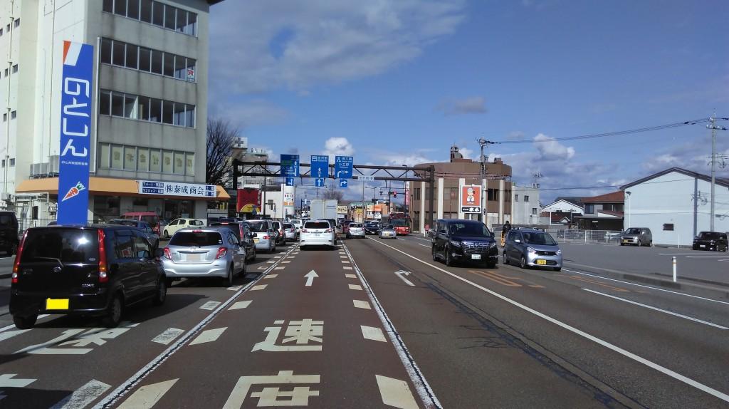 横川交差点